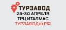 """VIII Всероссийская специализированная выставка """"Туризм. Спорт. Отдых"""""""